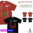 【メール便 送料無料】スマイル ウインク クリスマス Tシャツ 文字 クリスマス ツリー メンズ レディース お友達 兄…
