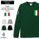 【メール便 送料無料】 ポケット Tシャツ イタリア 国旗 メンズ レディース お揃い ペアルック カップル 長袖 トリコロール プリント 5…