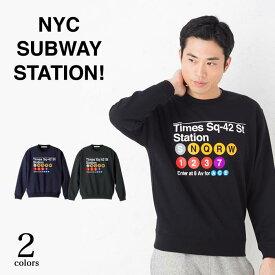 【お揃い・ペアルック、メンズ、レディース】ニューヨークシティ (NYC) 地下鉄 プリントスェットトレーナー 裏毛 長袖 10.0 オンス Times Square-42 Street Station(タイムズスクウェア) S M L XL トップス アメカジ