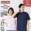【 送料無料 】選べる3枚!ハイクオリティー Tシャツ 無地 カラー 半袖 S M L XL 大人サイズ メンズ レディース 親子 …