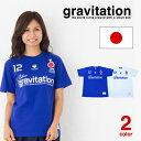 gravitation/JAPAN Tシャツ/全2色【雑誌掲載商品】【メール便、レターパック対応】【あす楽】【auktn】