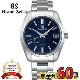 【4日間限定!最大5,000円OFFクーポン!ポイント最大36.5倍】 グランドセイコー スプリングドライブ セイコー 腕時計 メンズ セイコー腕時計 seiko 高級腕時計 ブランド腕時計 高級時計 メンズ腕時計 GRAND SEIKO 時計 SBGA439 ミッドナイトブルー 【メーカー正規保証5年】