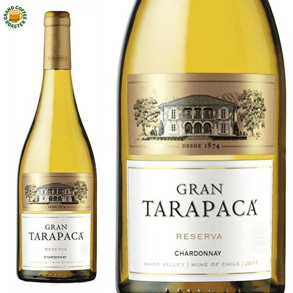チリ 白ワイン グランタラパカ シャルドネ 750ml 1本