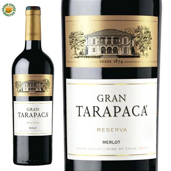 チリ 赤ワイン グランタラパカ メルロー 750ml 1本