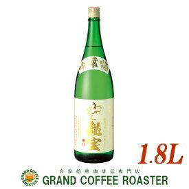 清酒 吟醸酒 和香牡丹(わかぼたん)秘宝/1.8L(1800ml)[日本酒 産地:大分県 三和酒類]