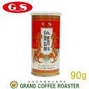 【ジーエスフード】GSラーメンコショー 缶(卓上サイズ・専用ブレンド)/90g