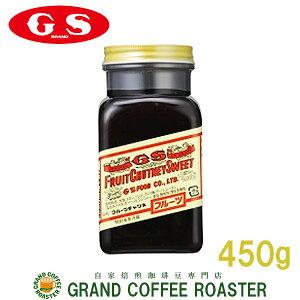 ケース【ジーエスフード】GSフルーツチャツネ(フルーツタイプ/450g 24個入・業務用[調味料]