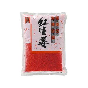 ケース【ジーエスフード】桜印 紅生姜 ミジン 1kg 10袋入/業務用食品材料