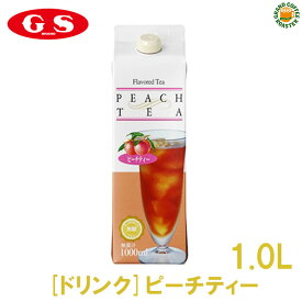 【ジーエスフード】GSピーチティー(無糖)/1000ml・業務用