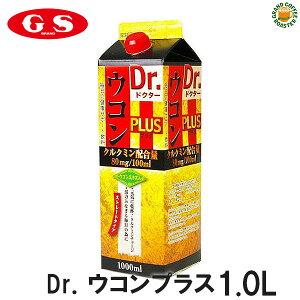 【ジーエスフード】ドクターウコンプラス/1L・ウコン飲料ストレートタイプ・業務用