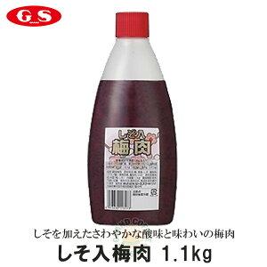 【ジーエスフード】しそ入梅肉 GSチューブスパイス1.1kg・業務用[調味料・シーズニング]