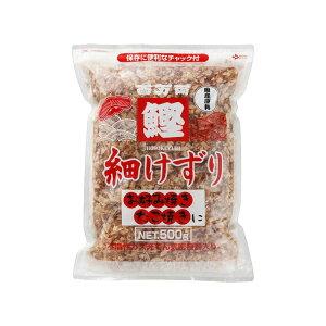ケース【ジーエスフード】百万両かつお細削 500g 5袋入/業務用食品材料