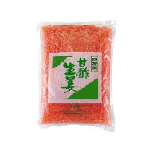 【ジーエスフード】百万両 甘酢生姜 千切 1kg 単品/業務用食品材料