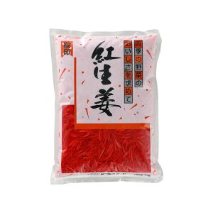 ケース【ジーエスフード】桜印 紅生姜 千切 1kg 10袋入/業務用食品材料