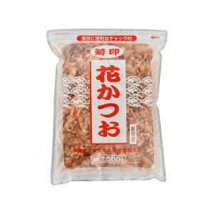 ケース【ジーエスフード】菊印花かつお 500g 5袋入/業務用食品材料