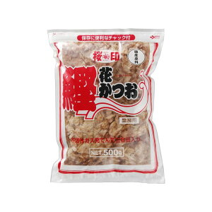 ケース【ジーエスフード】桜印花かつお 500g 5袋入/業務用食品材料