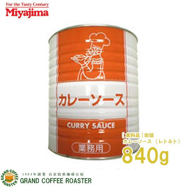 宮島醤油(旧チタカ)カレーソース<業務用>/3kg