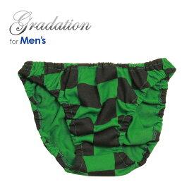 市松模様 和柄 カラーネップニット メンズ インゴム ショーツ パンティ ビキニ 男性 下着 インナー かわいいパンツ 小さい 大きいサイズ 2102n
