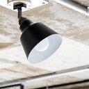【照明 ライト 1灯 シーリングライト KORAT コラット スポットライト ダウンライト LED 対応 おしゃれ 照明器具 ハン…