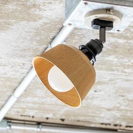 【照明 ライト 1灯 シーリングライト SOMALI ソマリ スポットライト ダウンライト LED 対応 おしゃれ 照明器具 ハンギングライト 照明器具 インテリア 北欧 カフェ モダン 寝室 トイレ 玄関 用 小型 電気 間接照明】