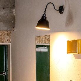 【照明 ライト 1灯 ウォールライト KORAT コラット ブラケットライト ブラケット 壁 付け コンセント LED 対応 おしゃれ 照明器具 無骨 照明器具 インテリア インダストリアル カフェ 寝室 モダン 玄関 廊下 電気 間接照明】