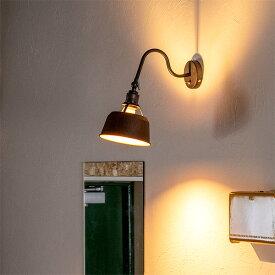 【照明 ライト 1灯 ウォールライト SOMALI ソマリ ブラケットライト ブラケット 壁 壁付け コンセント LED 対応 おしゃれ 照明器具 無骨 照明器具 インテリア インダストリアル カフェ 寝室 モダン 玄関 廊下 電気】