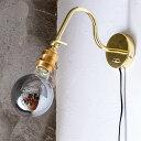 照明 ライト 1灯 ウォールライト ブラケットライト ブラケット 壁 壁付け コンセント LED 対応 おしゃれ 照明器具 無…