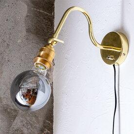 照明 ライト 1灯 ウォールライト ブラケットライト ブラケット 壁 壁付け 壁直付け コンセント 露出ボックス LED 対応 おしゃれ 照明器具 無骨 照明器具 インテリア インダストリアル カフェ 寝室 モダン 玄関 廊下 電気