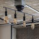 照明 ライト 4灯 シーリングライト スポットライト LED 対応 おしゃれ 照明器具 天井照明 北欧 西海岸 和室 和風 カフェ 階段 子供部屋 リビング 寝室 モダン ダイニング用 インテリア 電