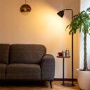 【アウトレット】【リモコン LED電球 セット サイドテーブルライト フロアライト コラット おしゃれ 北欧 シングルシ…