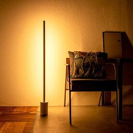 【照明 LEDフロアライト MANX マンクス フロアライト LED スタンドライト シアターライト リモコン 調光 調色 おしゃれ 間接照明 インテリア カフェ モダン 北欧 寝室】