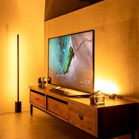 【予約】間接照明 おしゃれ LEDバーライト MANX マンクス フロアライト LED ライト スタンドライト シアターライト リモコン 調光 調色 照明 照明器具 調色 インテリア 北欧 カフェ モダン 寝室 電気 Smart Life対応
