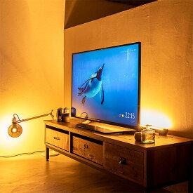 間接照明 おしゃれ LEDバーライト NEOMANX ネオマンクス 真鍮モデル フロアライト LED ライト スタンドライト シアターライト リモコン 調光 調色 照明 照明器具 調色 インテリア 北欧 カフェ モダン 寝室 電気 Smart Life対応