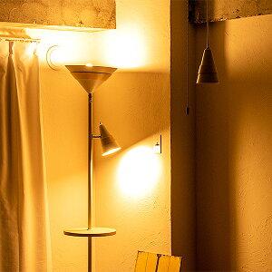 照明 LED対応 フロアライト TRULO トゥルーロ スタンドライト サイドテーブル アッパーライト おしゃれ 間接照明 インテリア カフェ モダン 北欧 寝室 リビング ダイニング 一人暮らし プロジ