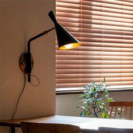 照明 ライト 1灯 ウォールライト ブラケットライト ブラケット 壁 壁付け コンセント LED 対応 おしゃれ 照明器具 カフェ 寝室 モダン Genesis-wall lamp ジェネシスウォールランプ AW-0509 真鍮 電気