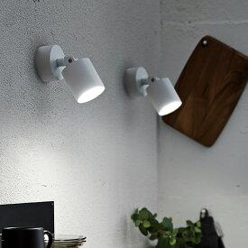 LED ブラケットライト ウォールライト スポットライト おしゃれ 壁 照明 ライト 壁付 壁直付け コンセント 対応 スリム コンパクト 照明器具 玄関 廊下 洗面 インテリア 寝室 読書灯 ホテルライク 間接照明