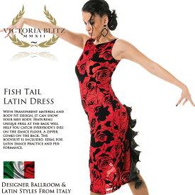 社交ダンス ワンピース イタリア製 ヴィクトリア・ブリッツ フィッシュテール・ローズラテンワンピース - 社交ダンス 社交ダンス衣装 社交ダンスウェア 衣装 ワンピース モダン スタンダード ラテン 海外 ブランド -