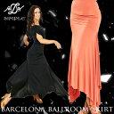 社交ダンススカート ジェドール Je'Dor バルセロナ・ロングスカート - 社交ダンス 社交ダンス衣装 社交ダンスウェ…