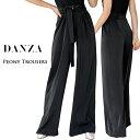 ダンス 社交ダンス DANZA ダンザ ペオニー ダンスパンツ 社交ダンスウェア 練習着 衣装 Danza by Dana Spitsyna 女性 …