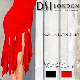 社交ダンス スカート DSIロンドン DSI London カリナスカート - 社交ダンス 社交ダンス衣装 社交ダンスウェア 衣装 スカート ラテン 海外 ブランド -