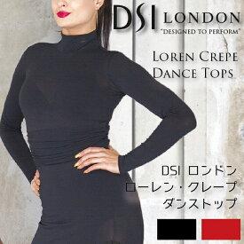 スーパーセール価格 社交ダンス トップス DSIロンドン DSI London ローレン・クレープ・ダンスレオタード - 社交ダンス 社交ダンス衣装 社交ダンスウェア 衣装 トップス モダン スタンダード ラテン 海外 ブランド -