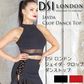 スーパーセール価格 社交ダンス トップス DSIロンドン DSI London ジェイダ・クロップトップ - 社交ダンス 社交ダンス衣装 社交ダンスウェア 衣装 トップス モダン スタンダード ラテン 海外 ブランド -