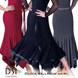 スーパーセール価格 社交ダンス 練習着 スカート DSIロンドン DSI London オリビア・ボールルームスカート モダン ロングスカート レディース ファッション 女性 XXS-L ブラック 黒 ヘマタイト グレー バーガンディ 赤 海外