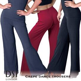 スーパーセール価格 ダンスパンツ DSIロンドン DSI London フレア・トラウザー 社交ダンス 衣装 練習着 パンツ レディース ファッション 女性 XXS-L ブラック 黒 ヘマタイト グレー バーガンディ 赤 海外