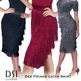 スーパーセール価格 社交ダンス 練習着 スカート DSIロンドン DSI London ディー・ラテンスカート ラテン レディース ファッション 女性 XXS-L ブラック 黒 ヘマタイト グレー バーガンディ 赤 海外