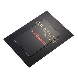 銀一×GRAMAS 液晶保護フィルム CANON デジタルカメラ CANON EOS M200 専用 DCG-CA18 表面硬度9H 高透明度 防汚コーティング ジャストサイズ 実機採寸 耐衝撃性能 耐指紋/皮脂