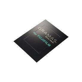 銀一×GRAMAS 液晶保護フィルム FUJIFILM デジタルカメラ FUJIFILM X-Pro3 専用 DCG-FJ05 表面硬度9H 高透明度 防汚コーティング ジャストサイズ 実機採寸 耐衝撃性能 耐指紋/皮脂