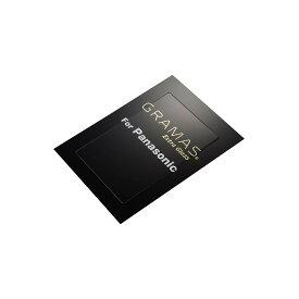 銀一×GRAMAS 液晶保護フィルム Panasonic デジタルカメラ Panasonic LUMIX S1R/S1 専用 DCG-PA03 表面硬度9H 高透明度 防汚コーティング ジャストサイズ 実機採寸 耐衝撃性能 耐指紋/皮脂