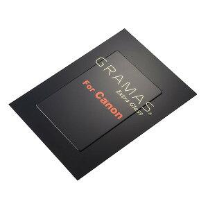 銀一×GRAMAS 液晶保護フィルム CANON デジタルカメラ CANON EOS R 専用 DCG-CA10 表面硬度9H 高透明度 防汚コーティング ジャストサイズ 実機採寸 耐衝撃性能 耐指紋/皮脂