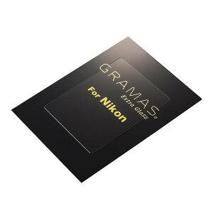 【公式】 GRAMAS グラマス Nikon D750 液晶保護フィルム フィルム Extra Camera Glass高級 ビジネス ギフト プレゼント